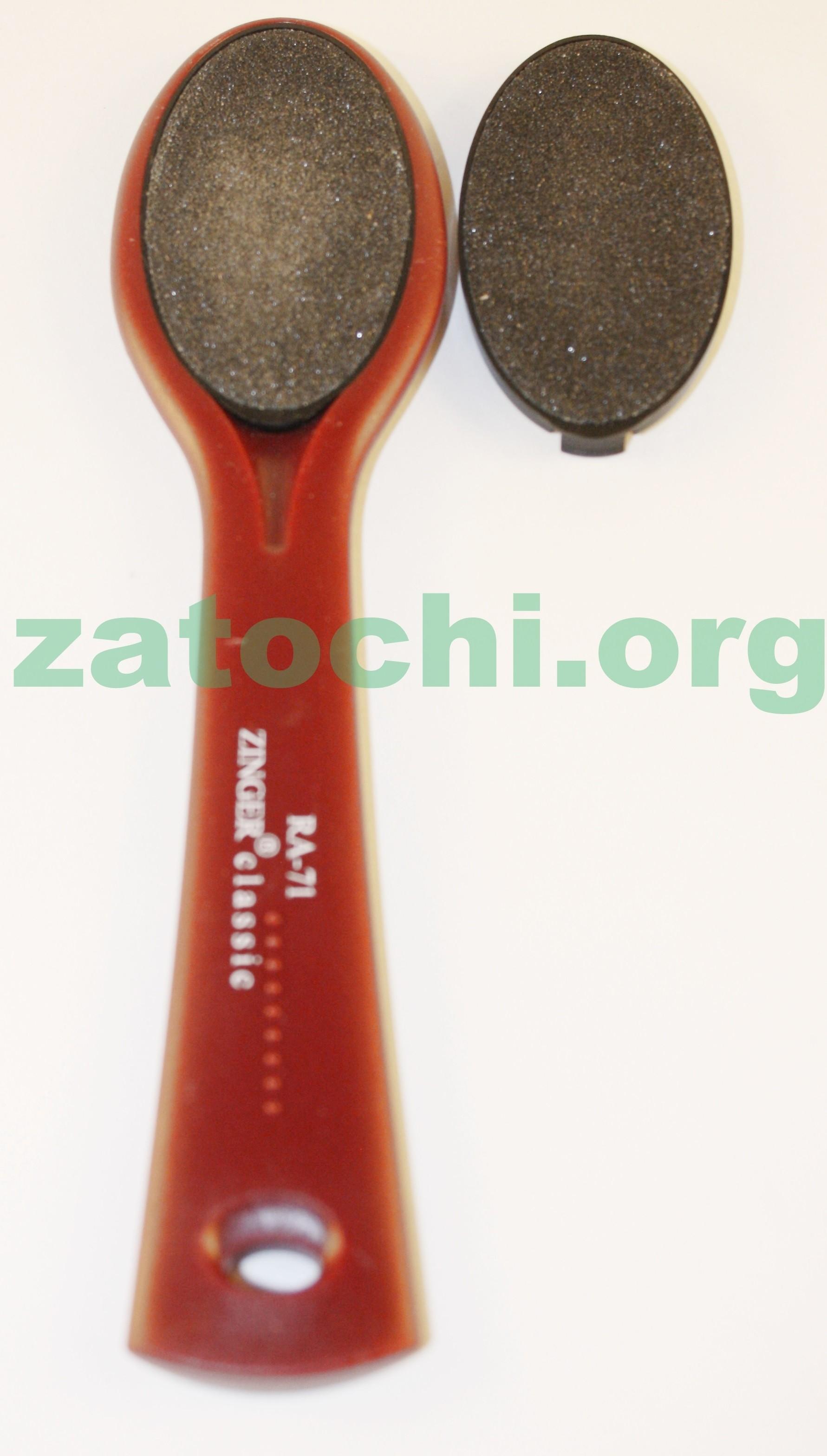 Терка педикюрная Zinger RA-71