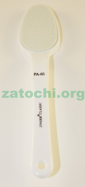 Терка педикюрная Zinger RA-01